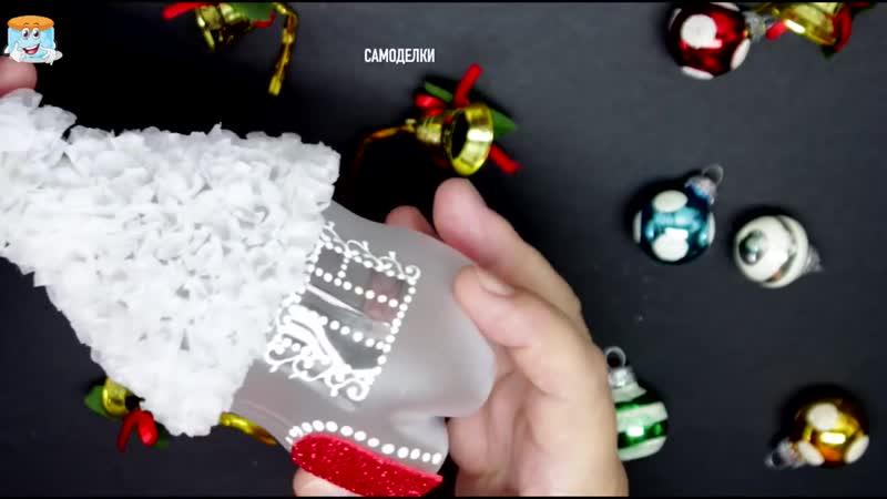 Новогодние Поделки: Зимний Домик из Пластиковой Бутылки