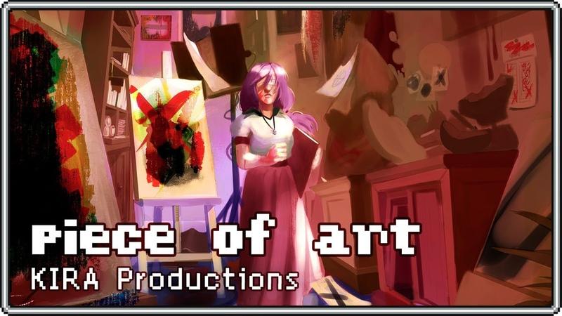Piece of Art 🎨 Cover【rachie】