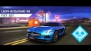 Asphalt 8 |R D |Mercedes-Benz SLS AMG Coupe Black |Test .027. |ИИ