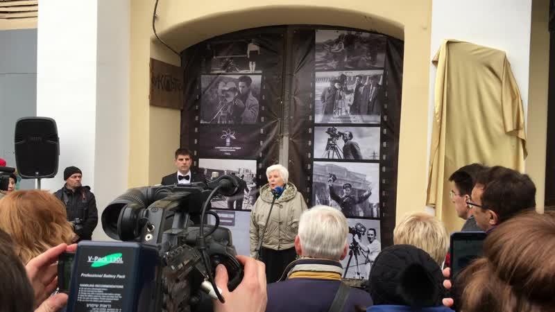 речь Веры Ивановны Мордвиновой на открытии доски памяти Куйбышевской студии кинохроники