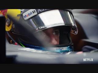 Formula-1: Drive to Survive Trailer