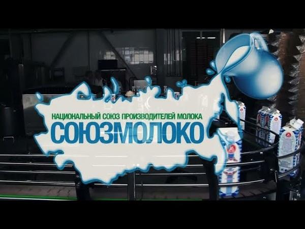 Специальный репортаж Эрзац-молоко для нищих