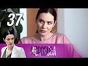 Морозова 2 сезон 37 серия Право на жизнь 2018 Детектив @ Русские сериалы