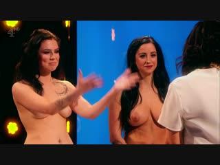 Naked attraction 1 сезон эпизод 4