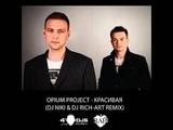 Opium Project - Красивая (DJ NIKI &amp DJ RICH-ART Remix)