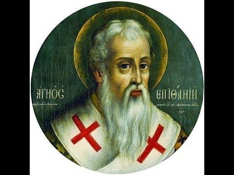 LIVE   Божественна літургія у день святителя Епіфанія Кіпрського - 09:00