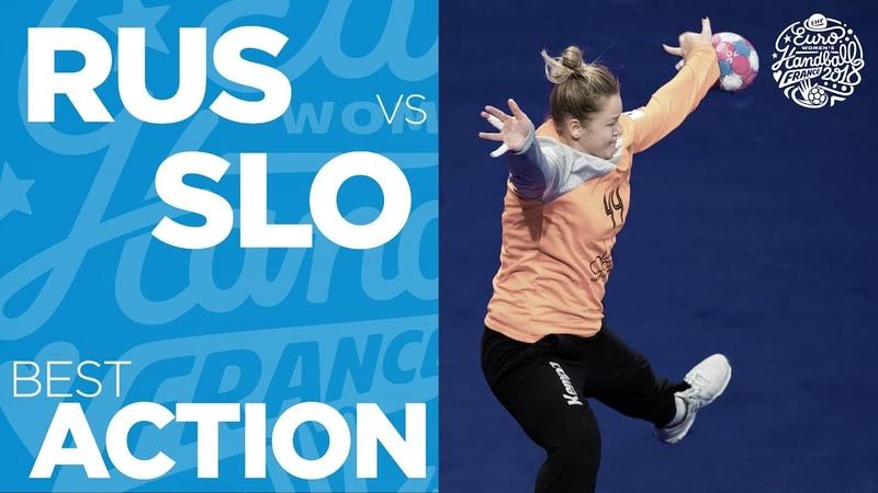 Russia's Kira Trusova produces an amazing double save against Slovenia   Women's EHF EURO 2018