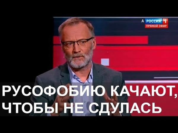 Ненависть к русским и к России прикрывают ненавистью к советскому прошлому