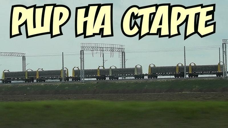 Крымский мост(16.01.2018) Ж/Д пролёты ставят на опоры! Подготовка РШР к укладке с Тамани.