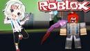 ГУЛЬ В ГОРОДЕ АНИМЕ ИГРА РОБЛОКС ТОКИЙСКИЙ ГУЛЬ Roblox Tokyo Ghoul game