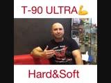 T-90 ULTRA hard&soft