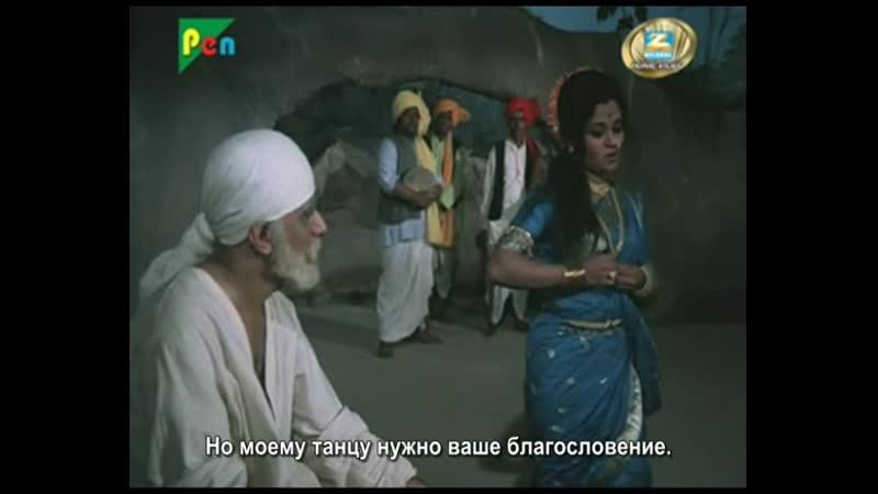 Саи Баба из Ширди (Shirdi Ke Sai Baba, 1977)