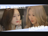 RUS SUB Battle Playlist Gaining Power playlist in PC Room - Siyeon &amp Yoohyeon (Dreamcatcher)