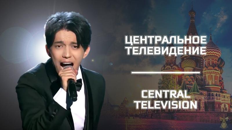"""Димаш на Центральном телевидении Dimash on """"Central Television"""""""