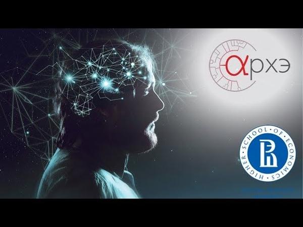 Маттео Феурра: Методы неинвазивной стимуляции мозга