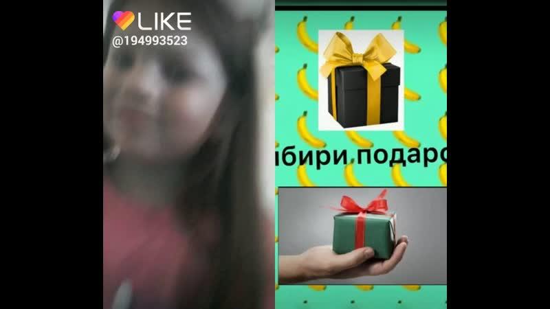 Like_2019-04-24-12-22-12.mp4