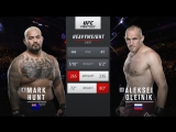 UFC_FN_136_Hunt vs Oleinik
