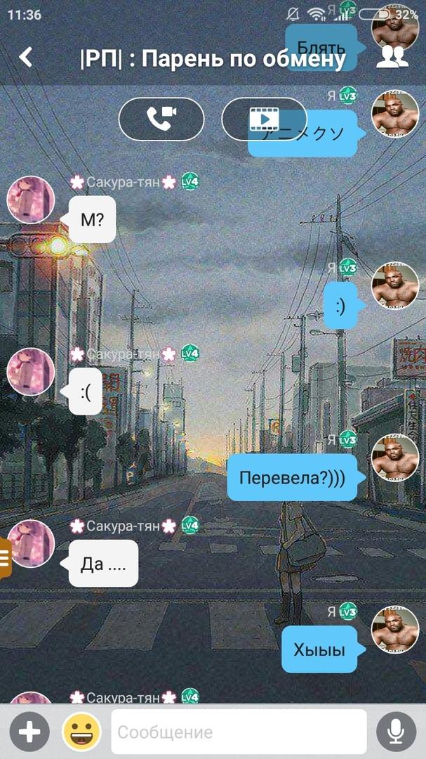 во время беседы с анимешницей Максим Амурский