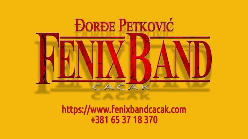DJORDJE i Fenix Band Cacak Za Svadbe | Treba Imat Dusu (Cover) | Belgrade | Serbia | Bend |Europe
