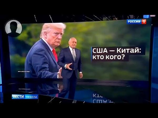 Достигли ДНА Китай нашел способ СОКРУШИТЬ США! Новый удар по России. Итоги недели