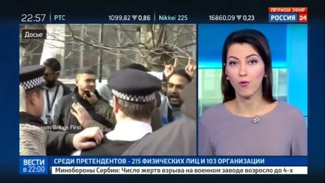 Новости на Россия 24 • На улицы Москвы вышел шариатский патруль