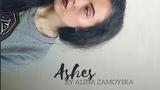 Ashes - Celine Dion (cover by Alina Zamoyska)