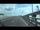 Через Керченский пролив по новому мосту