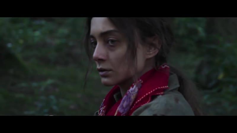 Sibel, Offizieller Trailer