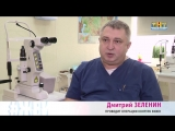 Лазерная коррекция зрения Lasik и Contoura® Vision в клинике Кругозор – Репортаж ТНТ Новый регион