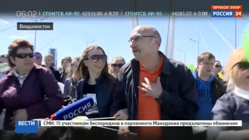 Новости на Россия 24 • Отмечать 1 мая в России начали с Владивостока