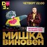 MISHA XL - MISHKA VINOVEN 045 - DFM LIVE MIX 45