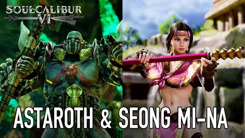 SOULCALIBUR VI - PS4/XB1/PC - Astaroth & Seong Mi-Na (Character announcement trailer)