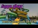 Appu ghar/Oyster water park,Gurugram