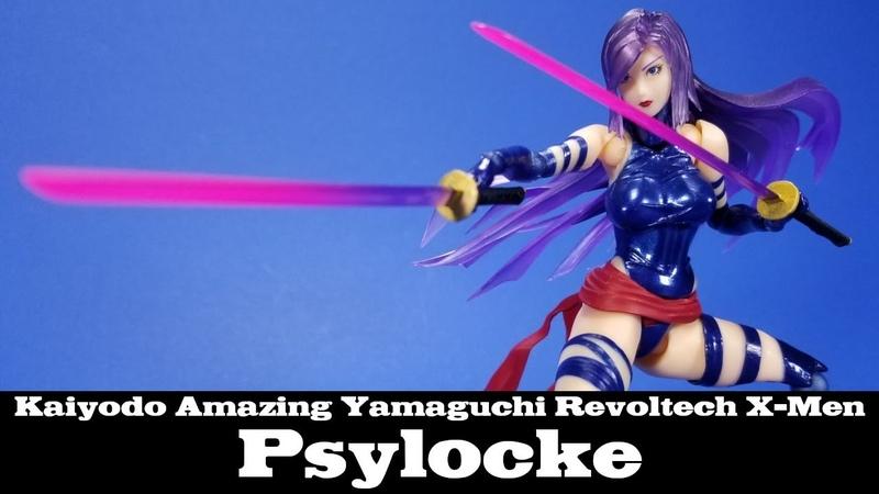 Amazing Yamaguchi Psylocke Kaiyodo Revoltech Marvel X-Men Action Figure Review