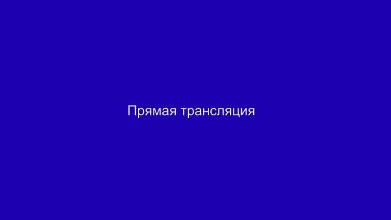 Прямая трансляция Ново-ТВ