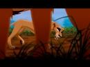 Король лев Симба и Кову, Нала и Киара - Дети цветы жизни прикол.mp4