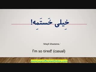 Most Common Farsi Phrases for talking about being Tired