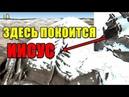 Тайна Горы Кайлас: Захоронение Богов Свастика Система Зеркал Машина Времени Пирамида 6666