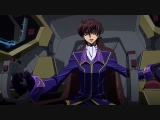 Code geass: lelouch of the resurrection | код гиас: воскресший лелуш - тизер.