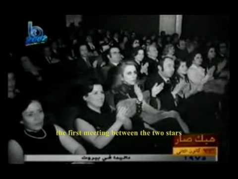 Dalida et Fayrouz Liban Lebanon 1975