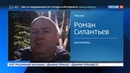 Новости на Россия 24 • Австрия снимает паранджу