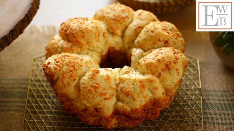 Savory Monkey Bread From Scratch | ENTERTAINING WITH BETH