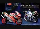 90's JAPAN SUPERBIKE 250GP / 敬意を表して