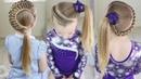 10 Easy Braid Hair For Little Girls 😱 Kids Braid Hairstyles Tutorial