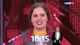 Дарья Калинина в передаче