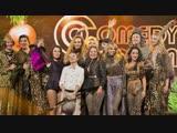 Comedy Woman, 8 сезон, 24 выпуск (31.12.2018)