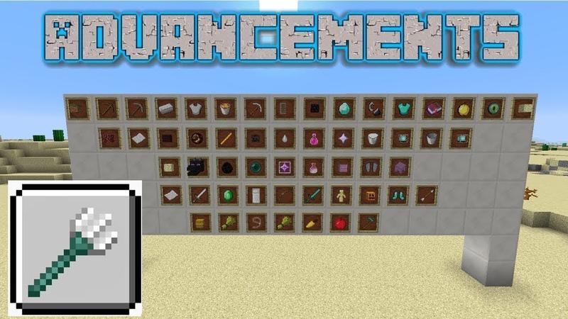 Все достижения ачивки Minecraft 1.13.2