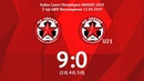 Звезда белые Звезда U21 9 0