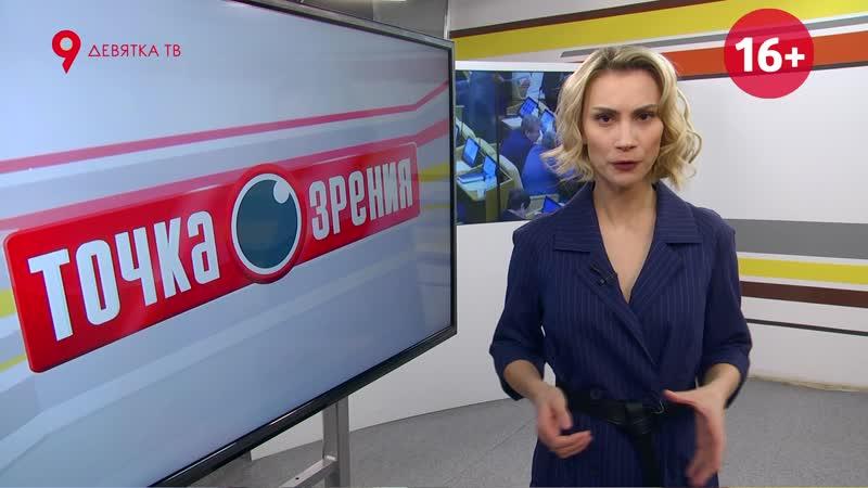 Точка зрения: Возвращение ларьков, пикет против Петрицкого, суд по мусору