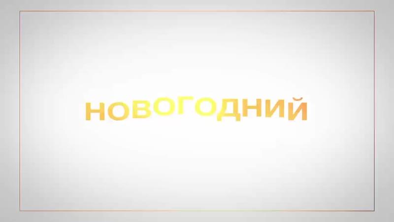 VID_20181213_230720_631.mp4
